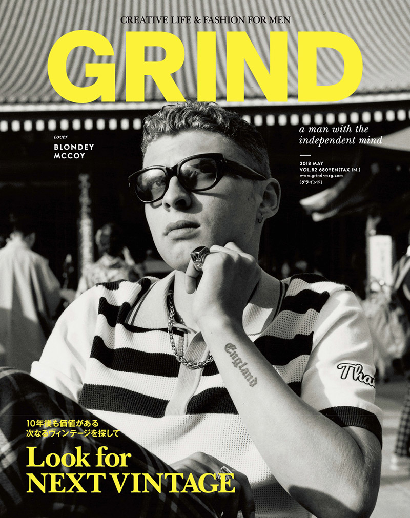 GRIND_18MAY_NEWS