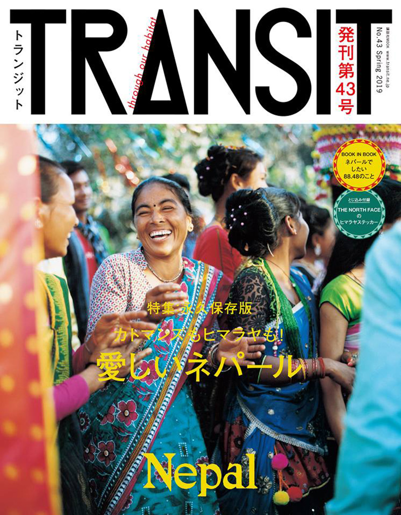 TRANSIT_43_COVER