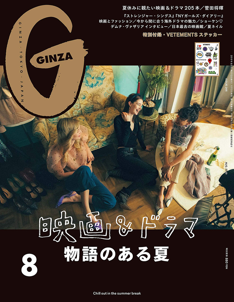 GINZA_19AUG_INF